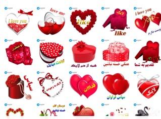 Marjan_Pack08_Asheghaneh