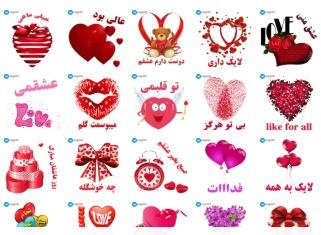 Marjan_Pack09_Asheghaneh