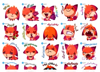 Marjan_farsi_foxi