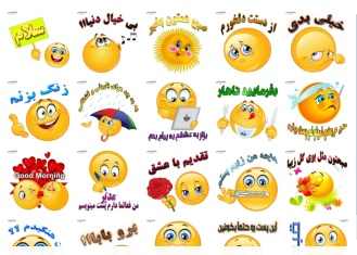 Marjan_pack01_emoticons