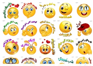 Marjan_pack02_emoticons