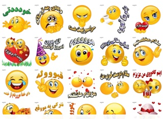 Marjan_pack03_emoticons