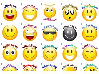 Marjan_pack05_emoticons