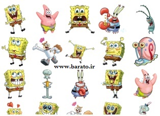 SpongeBobStickers