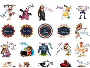 استیکرهای+ترکی+تلگرام