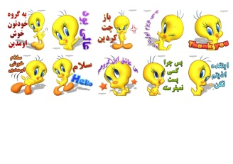 marjan_pack01_Tweety